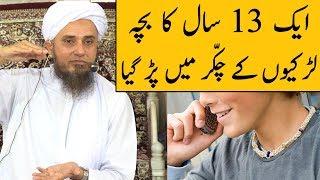 Ek 13 Saal Ka Bacha Ladkiyon Ke Chakkar Mein Padh Gaya | Co-Education | Mufti Tariq Masood