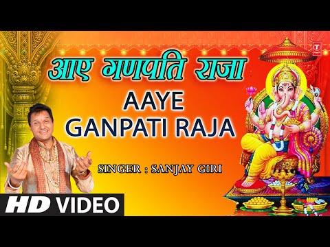 AAYE GANPATI RAJA I SANJAY GIRI I NEW LATEST GANESH BHAJAN I FULL HD VIDEO SONG