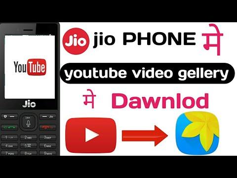 Xxx Mp4 How To Jio Phone Me Youtube Video Dawnlod In Jio Phone Youtube Video Gellery Me Dawnlod 3gp Sex