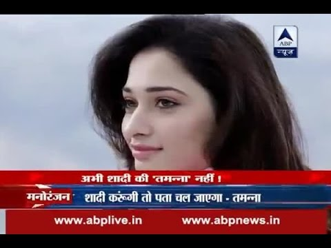 Xxx Mp4 Bahubali Actress Tamanna Bhatia Shuts Down Marriage Rumors 3gp Sex