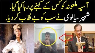 Shaheer Sialvi Blasted Chief Justice, Imran Khan and Army on Aasia Bibi Blasphemy Case 31 Oct 2018