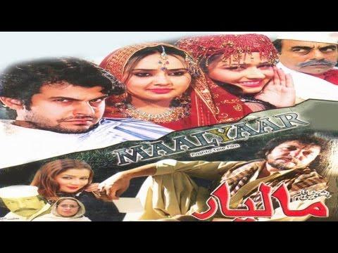 Xxx Mp4 Pashto Movie Maalyaar 3gp Sex