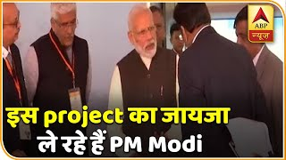 Kanpur में  Namami Gange project का जायजा ले रहे हैं पीएम मोदी