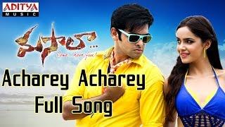 Acharey Acharey Full Song || Masala Telugu Movie || Venkatesh, Ram, Anjali, Shazahn Padamsee