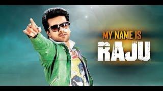 My Name Is Raju Trailer First Look | Ram Charan's My Name Is Raju (2015)