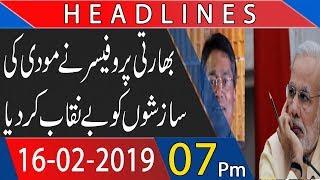 Headline | 7:00 PM | 16 February 2019 | UK News | Pakistan News