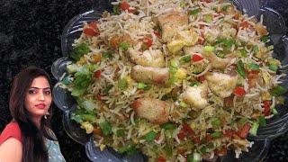 Chicken Fried Rice - Restaurant style by manisha