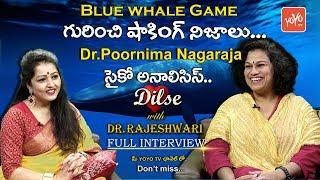 Psychiatrist Purnima Nagaraja Exclusive Interview | Dil Se With Dr Rajeshwari | YOYO TV Channel