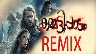 Kammattipadam(MALAYALAM)-Thor trailer remix