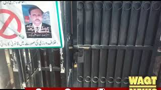 Lawyers lock Protest continue in Sargodha