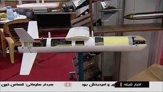 Iran IRGC military projects, Imam Hossein university exhibition دستاورد نظامي دانشگاه امام حسين