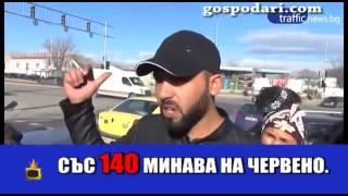 Ромски портакал, Шекер Малаа Пловдив роми катастрофират ! Господари на ефира