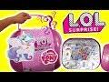 My Little Pony LOL Surprise Custom Ball Bigger Surprise MLP Toys