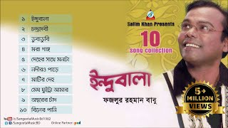 Indubala - Fazlur Rahman Babu Songs - Full Audio Album