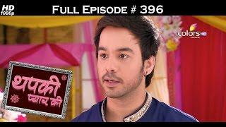 Thapki Pyar Ki - 3rd August 2016 - थपकी प्यार की - Full Episode