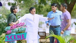 Raj Tarun Flops Manchu Vishnu Plan - Superb Comedy - Eedo Rakam Aado Rakam Movie Scenes