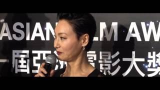 2017 Asian Film Awards ceremony highlights - Meniscus Magazine