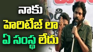Pawan Kalyan Speech at  Ichapuram Public Meeting | ABN Telugu