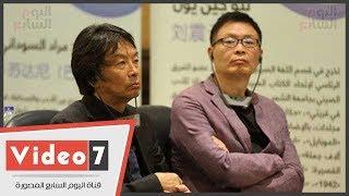 رئيس كتاب مصر بالمنتدى العربى الصينى: التعاون الثقافى يؤدى لازدهار الاقتصاد