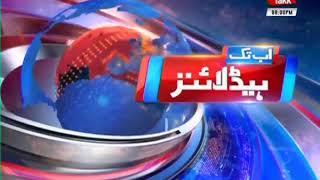 AbbTakk Headlines –08 ُُPM – 20 January 2018
