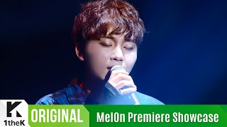 [MelOn Premiere Showcase] SEVENTEEN(세븐틴) _ Say Yes