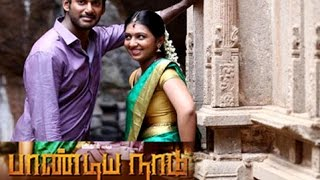 Pandiya Naadu Full Movie HD | Vishal, Lakshmi Menon, Soori