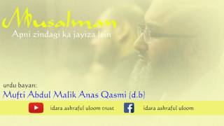 Musalman apni zindagi ka jayiza lein | Mufti Abdul Malik Anas Qasmi | Juma Bayan