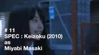 11 Kasumi Arimura Dramas until April 2017