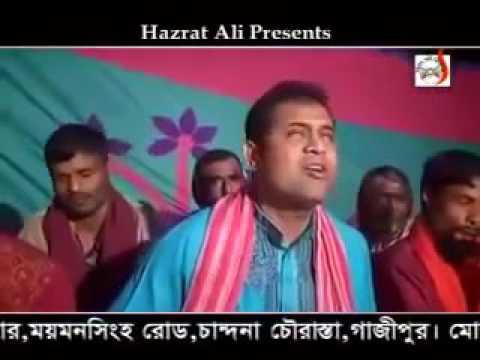 Bangla Kichha Ma o cheler korun kahini