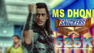 M.S.Dhoni new Snickers add