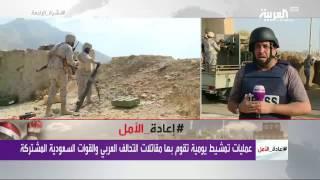 العربية في نقطة الشعف الحدودية مع اليمن