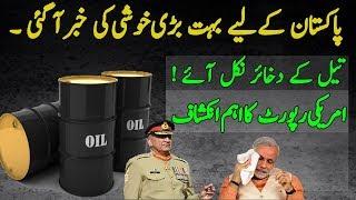 Bloomberg Sees Potential of 500 Million Barrels Oil in Karachi Sea