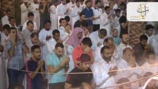 الشيخ ناصر القطامي - دعاء ختم القرآن | ليلة ٢٩ رمضان ١٤٣٨هـ
