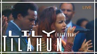 SINGER LILY TILAHUN ሊሊ ጥላሁን (KALKIDAN TILAHUN ) LIVE OFFICIAL VIDEO