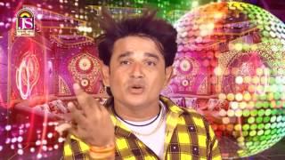 Daru Pidho | D J Dil No Padkar | Latest Hit Gujarati Song | Love | Lakman Patel | Hiral Raval