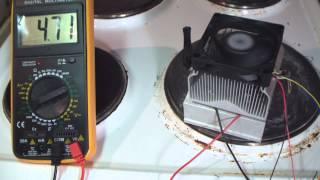 Дешевое тепло и электроэнергия часть 1 - Vimeou