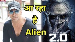 Alien बनकर आ रहे हैं Akshay Kumar, क्या आप तैयार हैं