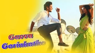 Guvva Gorinkatho Song    Deepthi Sunaina & Shanmukh Jaswanth