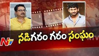 Sarathkumar Vs Vishal Clash | Nadigar Sangam Election | Special Focus