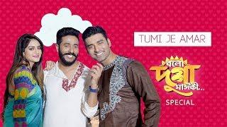 Tumi Je Amar | Bolo Dugga Maiki | Ankush | Nusrat | Raj Chakraborty | Sangeet Bangla