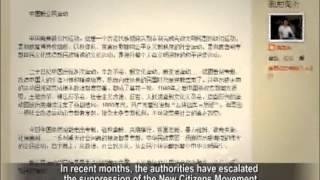 China's Media Cryptically Supported Wang Gongquan On Micro-Blogs