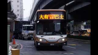 Citi-Air Bus Taiwan 2008 Isuzu LTP134PMK Route 1968 Bus Recording (from Taoyuan Int Airport)