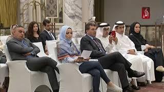 الاعلان عن تفاصيل ملتقى العرب للابتكار