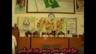 Mushaira bulleh shah academy in Jaranwala (Part 1)
