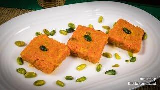 গাজরের বরফি | Bangla Gajorer Borfi Recipe | Carrot Dessert