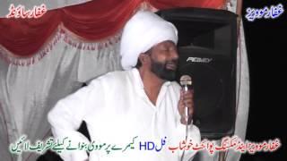 New Punjabi Mehfil Mushaira   Poet Rai Tasawar Hussain Tassawar   Urdu Sad Poetry (Full HD)