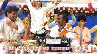 002/Ramdas Gondaliya/Hasiya Ustad/HitSantvani/Amrapur