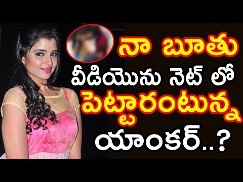Xxx Mp4 Anchor Shyamala Sensational Comments On Her Video In Social Media Anchor Shyamala Movie Blends 3gp Sex