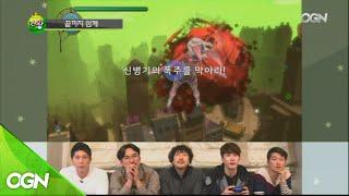 [2016.05.12] 켠김에 왕까지 249화 김혁종, 심형탁, 이종현, 박초현 편 (중력을 거스르는 소녀)
