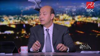 """#الحكاية   عمرو أديب بعد اتهام """"فيس بوك"""" و""""جوجل"""" بالتدليس: """"بيوجهوا الناس"""""""